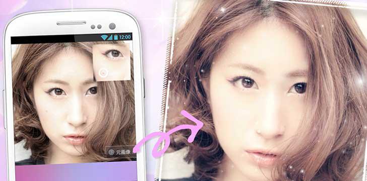 Beauty Camera's screenshots