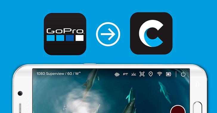 GoPro's screenshots